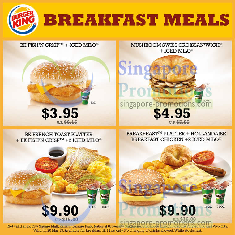Like Burger King coupons? Try these...
