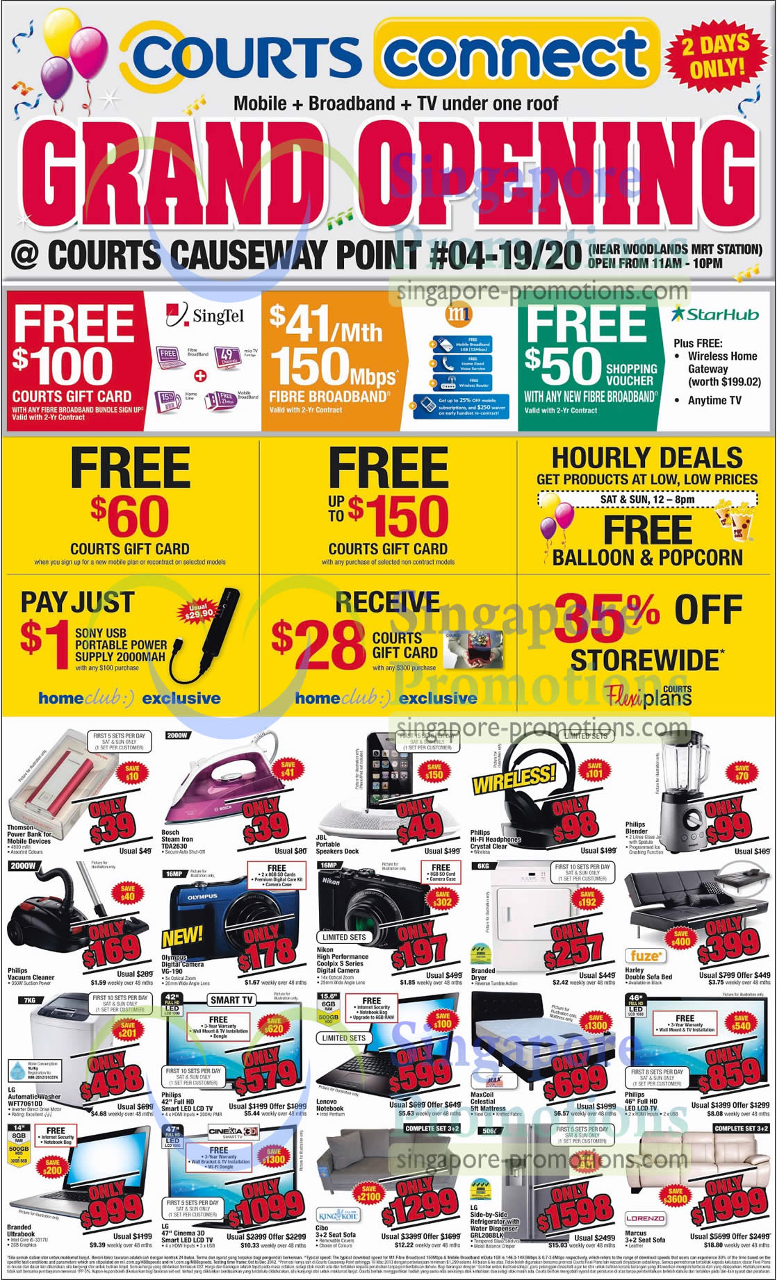 Vgs digital coupons