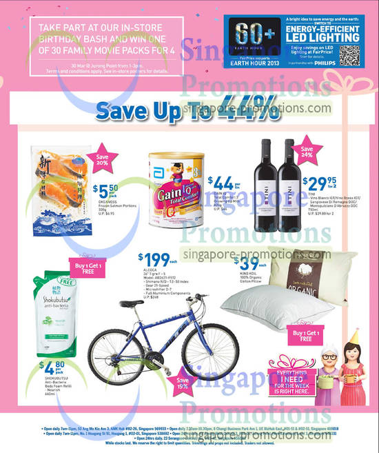 GAIN IQ Total Comfort 3 Growing Up Milk, TINI Vino Bianco IGT, TINI Vino Rosso IGT , TINI Sangiovese Di Romagna DOC , TINI Montepulciano D'Abruzzo DOC, ALEOCA Tigre F - 5 AB2621-F512 Bicycle