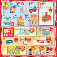 Read more about Guardian Health, Beauty & Personal Care Offers 21 - 27 Mar 2013