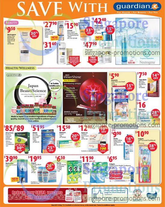 Bio-essence Royal Jelly Face Lifting Cream, Physiogel Cream, Physiogel Body Lotion, Ebene Bio-Ray Knee Guard, Oliva Forte Essence