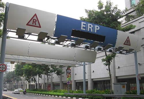 LTA ERP Gantry