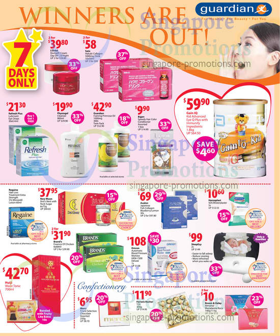 Sato Hakubi Collagen Drink, Abbott Gain IQ Kid Advanced Eye Q Plus Milk Powder, New Moon Bird's Nest, Avalon Japanese Fish Collagen, SleepEzy , Omron Blood Pressure Monitor HEM-7200 and Huiji Waist Tonic