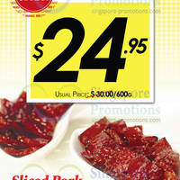 Read more about Bee Cheng Hiang Sliced Pork Promo 24 - 26 May 2013