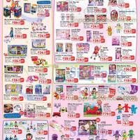 Girls Favourites Dolls Playsets Plush Toys Barney
