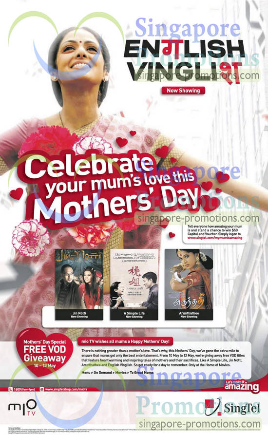 Mothers Day Free VOD Giveaway (Selected Titles)