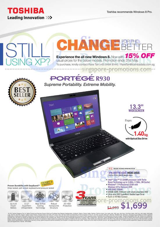PORTEGE R930-2055