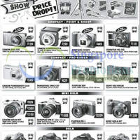 Read more about Parisilk Digital Camera & DSLR Digital Camera Offers 4 May 2013