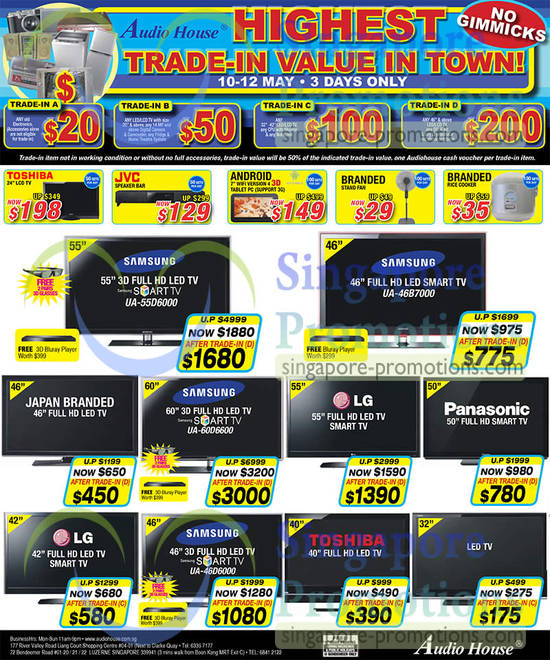 Samsung LED TVs UA55D6000, UA46B7000, UA60D6600 LED TV, UA46D6000