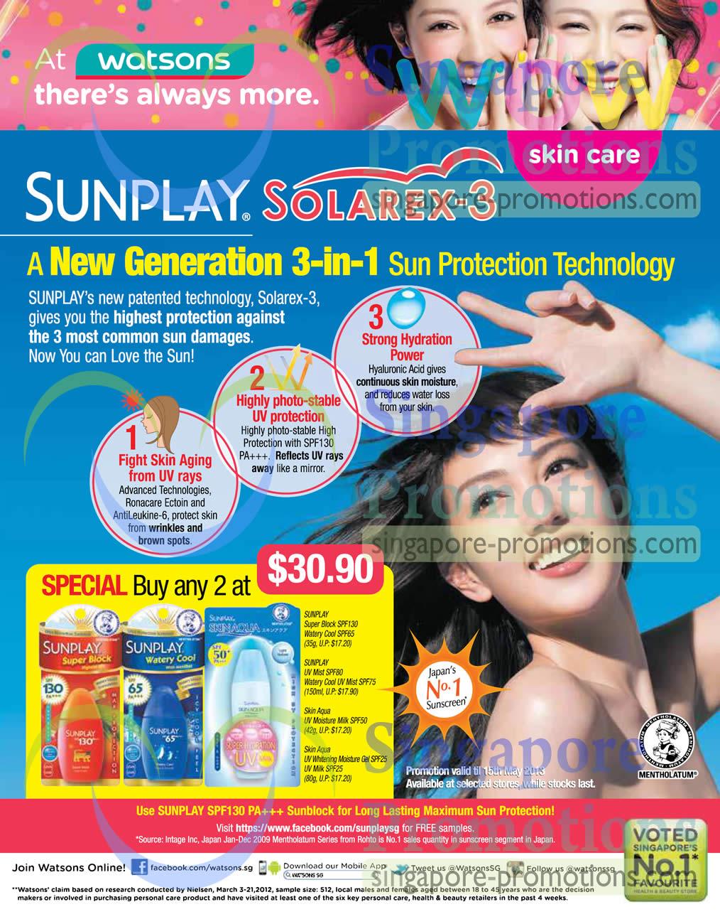 SunPlay Super Block SPF 130, Watery Cool SPF65, SPF65, UV Mist SPF80, Cool UV Mist SPF75