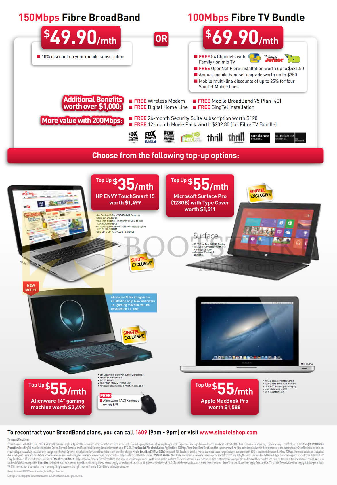 Dell tv coupons