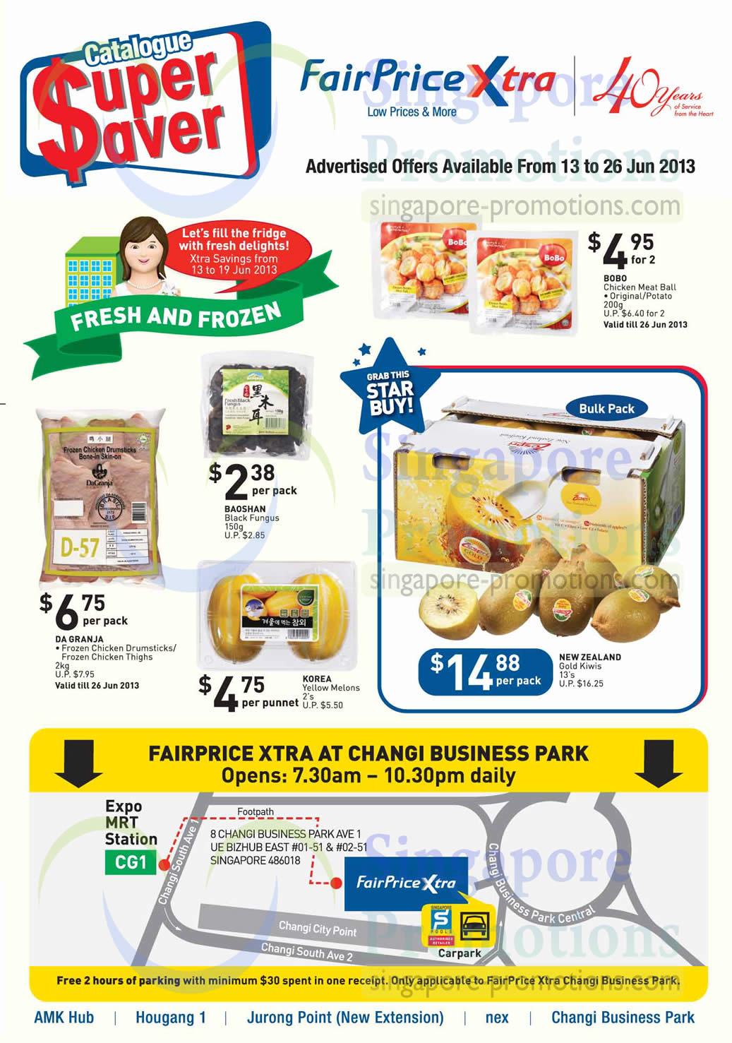 Groceries, Fresh n Frozen, New Zealand Gold Kiwis