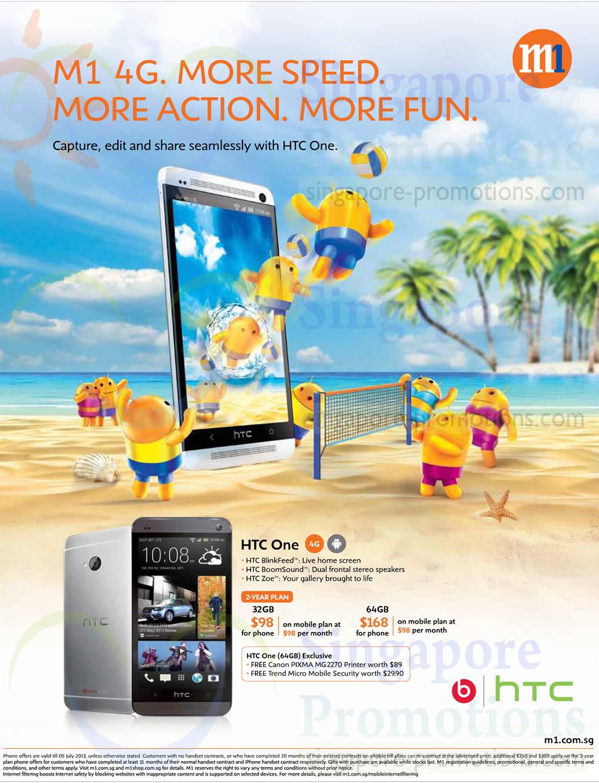 HTC One 32GB, HTC One 64GB