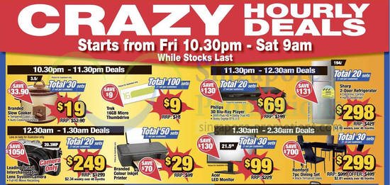Hourly Deals, Cookers, Blu-Ray Players, Fridges, Cameras, Printers, Philips, Sharp, Acer