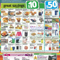 Read more about JCube Great Season of Savings Promotions & Activities 24 May - 30 Jun 2013