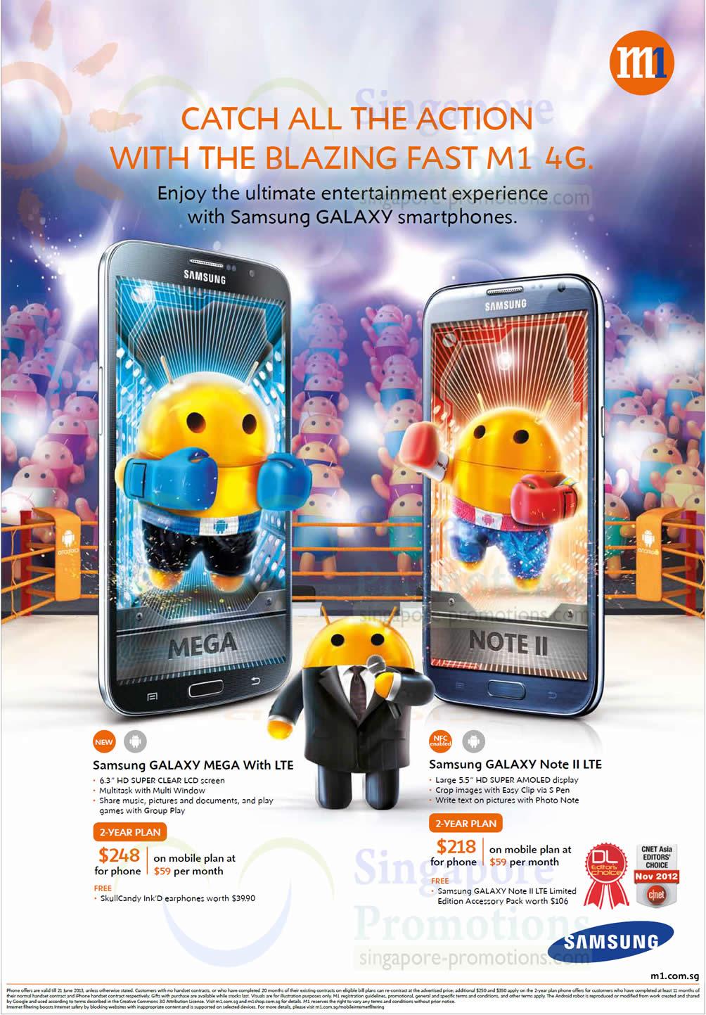 Samsung Galaxy Mega, Samsung Galaxy Note II