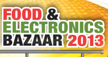 Food Electronics Logo 12 Jul 2013