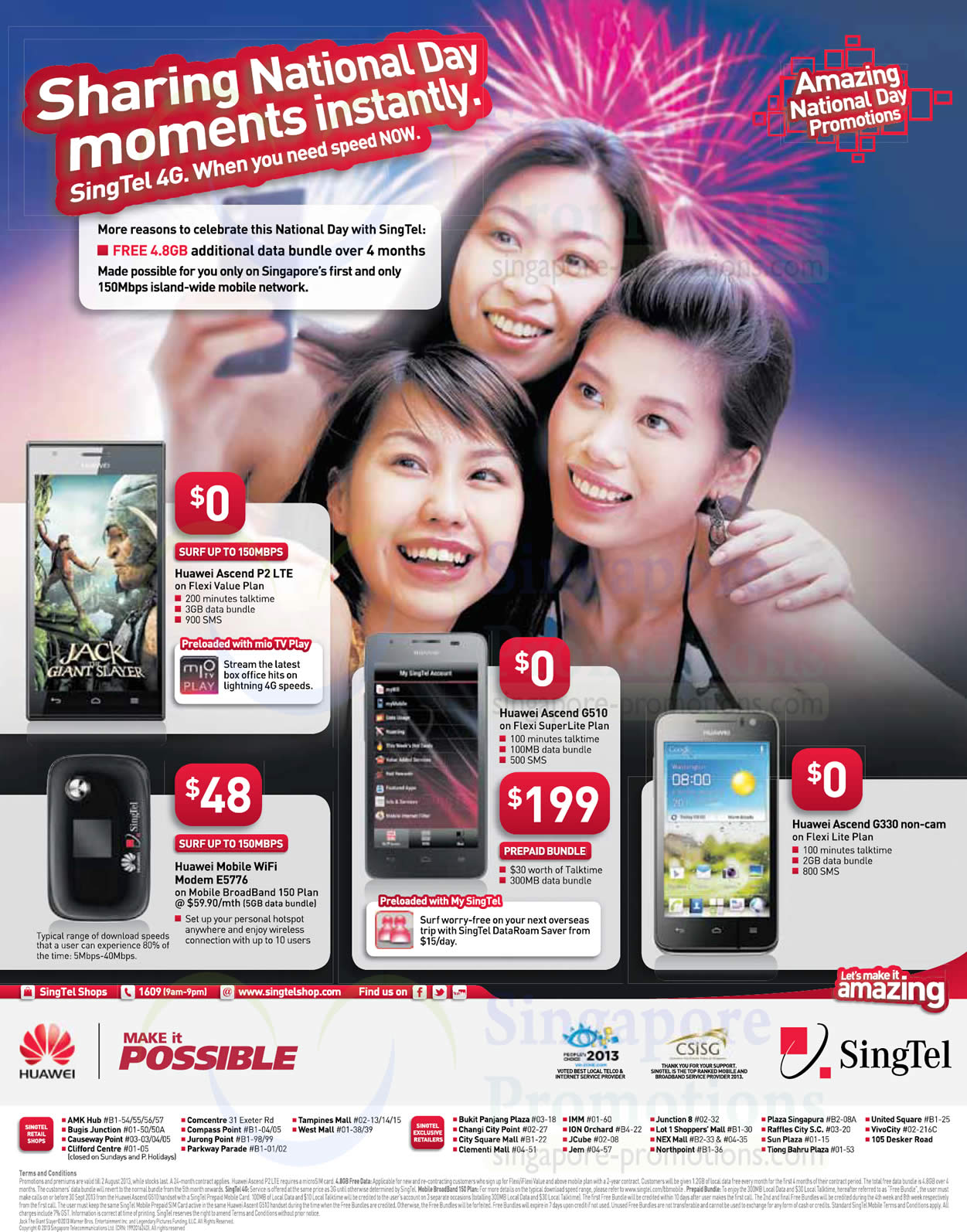 Huawei Ascend P2 LTE, Huawei Ascend G510, Huawei Ascend G330