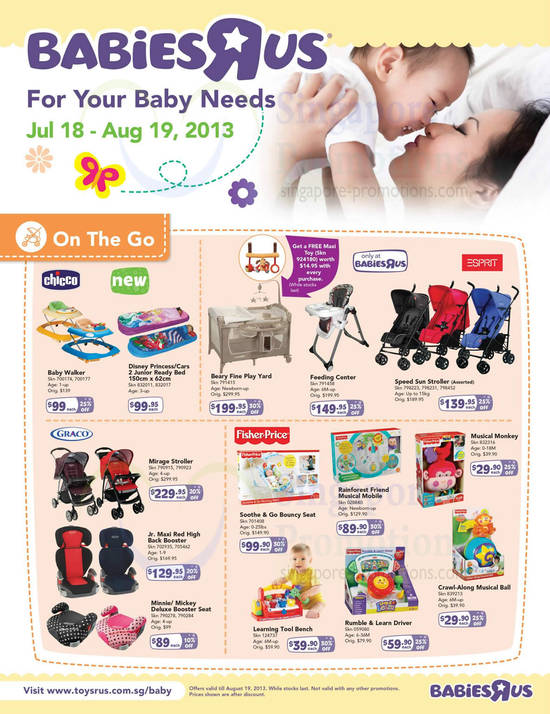 On The Go, Strollers, Fisher Price, Graco