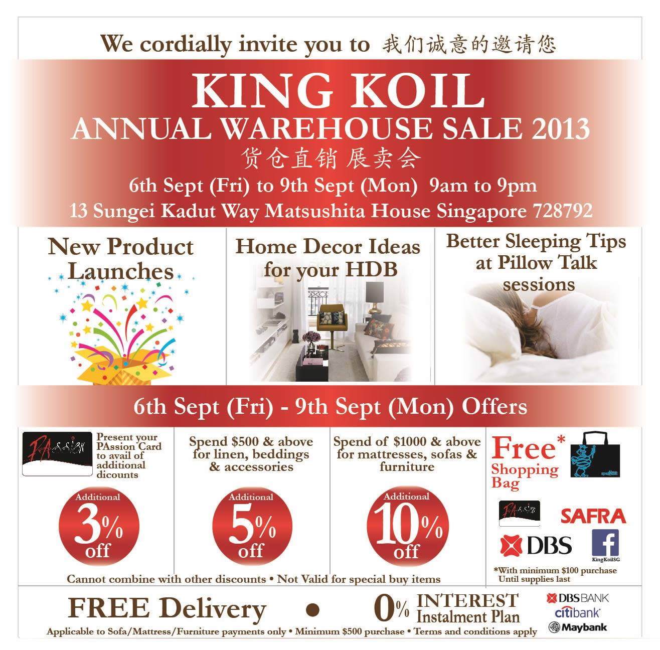 5 sep new product launches home decor ideas passion card for Home decorators warehouse sale