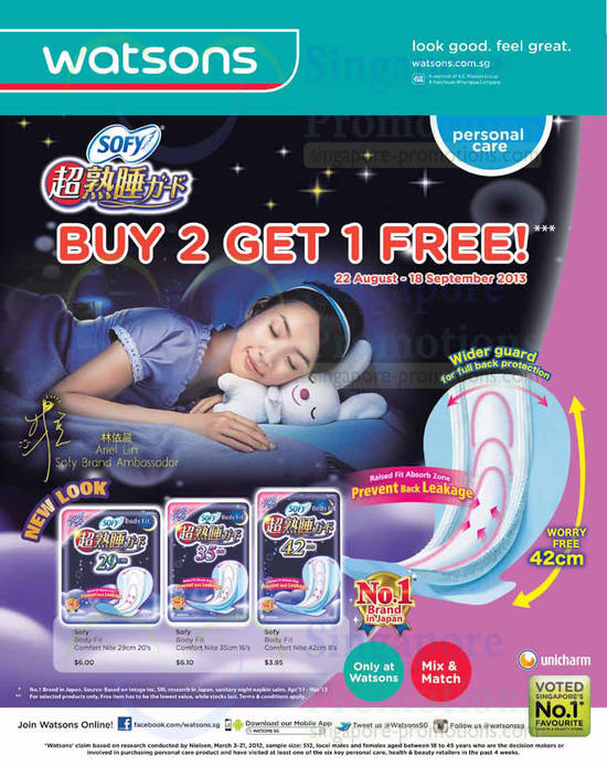 Sofy Body Fit Comfort Nite 29cm, Sofy Body Fit Comfort Nite 35cm and Sofy Body Fit Comfort Nite 42cm