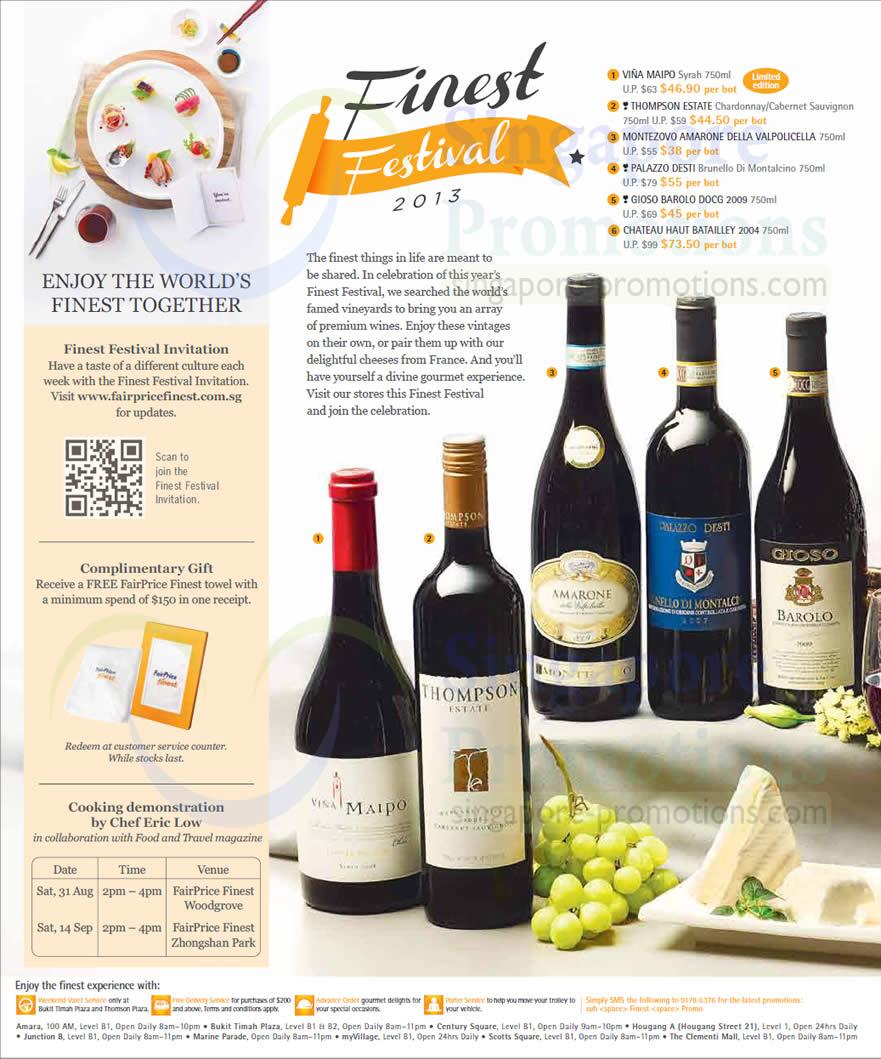 VINA MAIPO Syrah, THOMPSON ESTATE Chardonnay, THOMPSON ESTATE Cabernet Sauvignon, MONTEZOVO AMARONE DELLA VALPOLICELLA, PALAZZO DESTI Brunello Di Montalcino, GIOSO BAROLO DOCG 2009 and CHATEAU HAUT BATAILLEY 2004