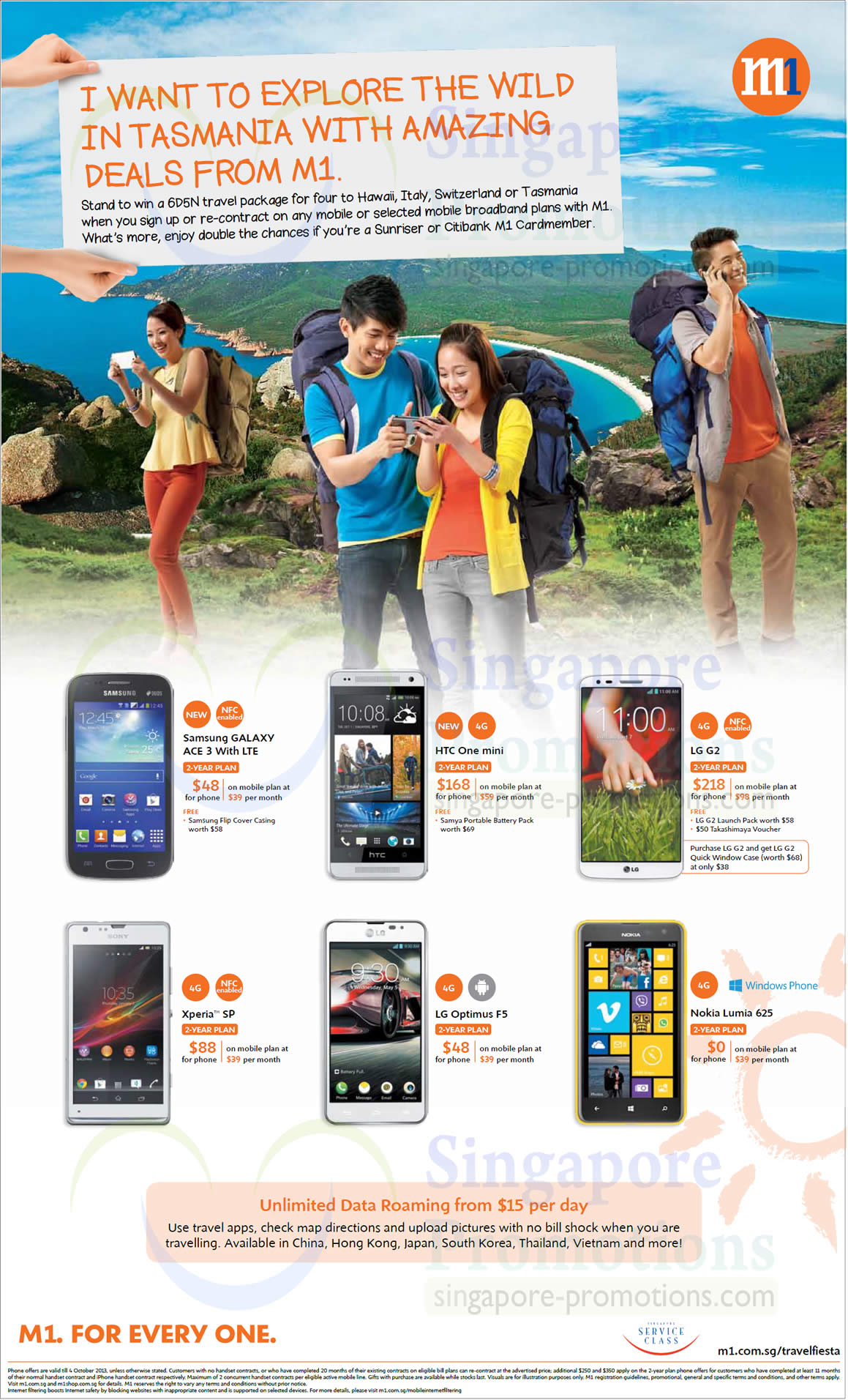 Samsung Galaxy Ace 3, HTC One Mini, LG G2, Sony Xperia SP, LG Optimus F5, Nokia Lumia 625