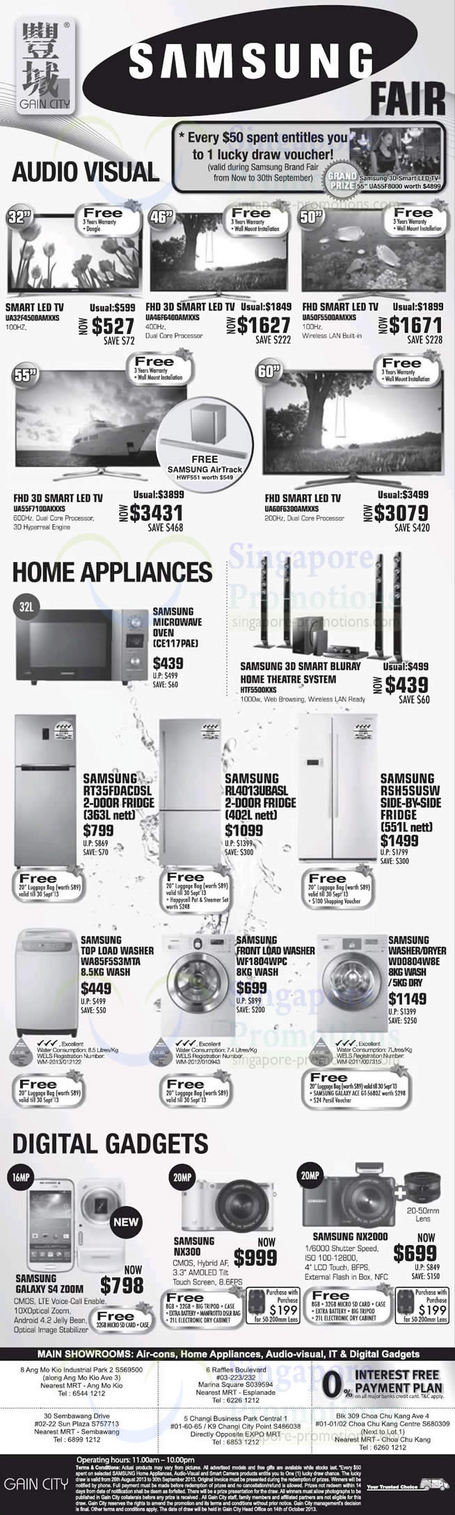 Samsung TVs, Home Theatre Systems, Washers, Fridges, Smartphones, Digital Cameras, Ovens listed are Samsung UA32F4500AMXXS TV, Samsung UA46F6400AMXXS TV, Samsung UA50F5500AMXXS TV, Samsung UA55F7100AMXXS TV, Samsung UA60F6300AMXXS TV, Samsung CE117PAE Oven, Samsung HTF5500KXS Home Theatre System, Samsung RT35FDACDSL Fridge and Samsung RL4013UBASL FridgeAlso listed are Samsung RSH5SUSW Fridge, Samsung WA85F5S3MTA Washer, Samsung WF1804WPC Washer, Samsung WD0804W8E Washer, Samsung Galaxy S4 Zoom, Samsung NX300 Digital Camera and Samsung NX2000 Digital Camera