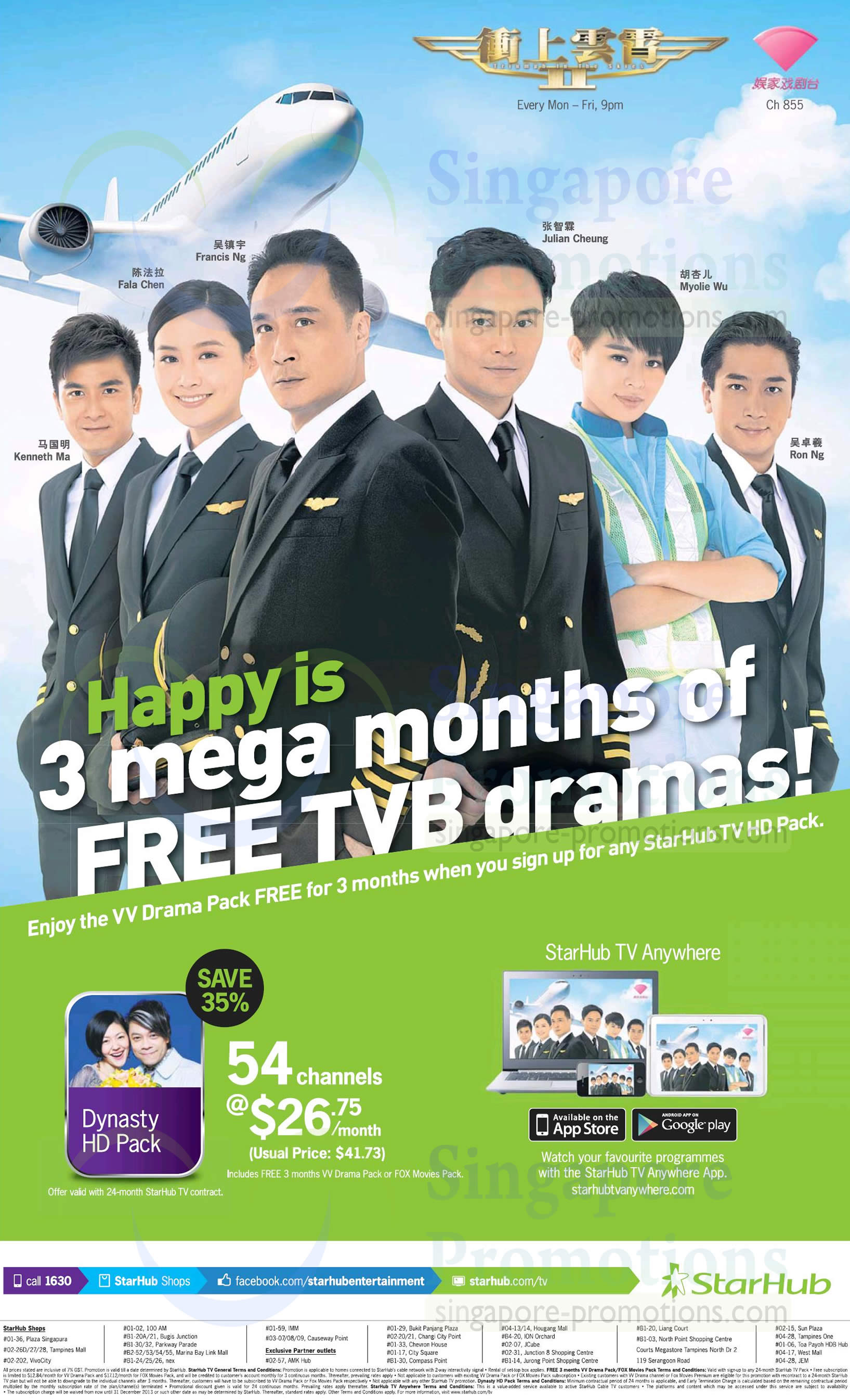 Cable TV Dynasty HD Pack Free 3 Mth VV Drama Pack