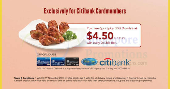 Citibank Cardmember Promo