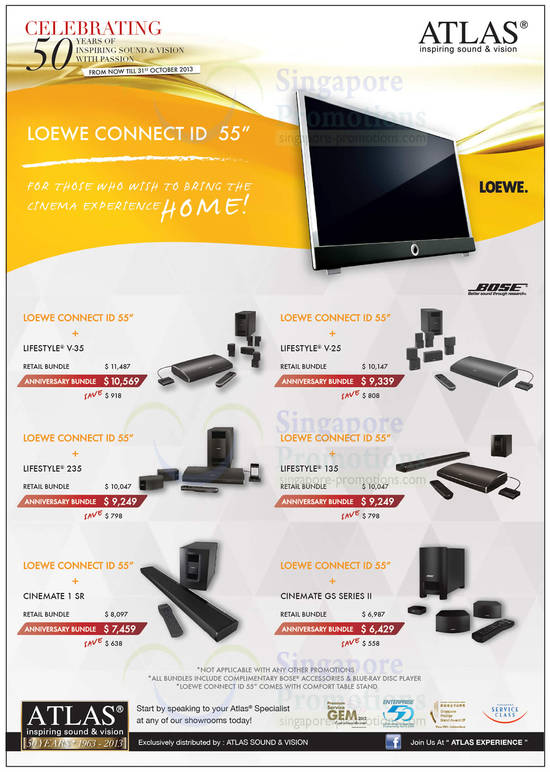atlas 50th anniversary loewe bose audio visual offers 5 oct 2013. Black Bedroom Furniture Sets. Home Design Ideas