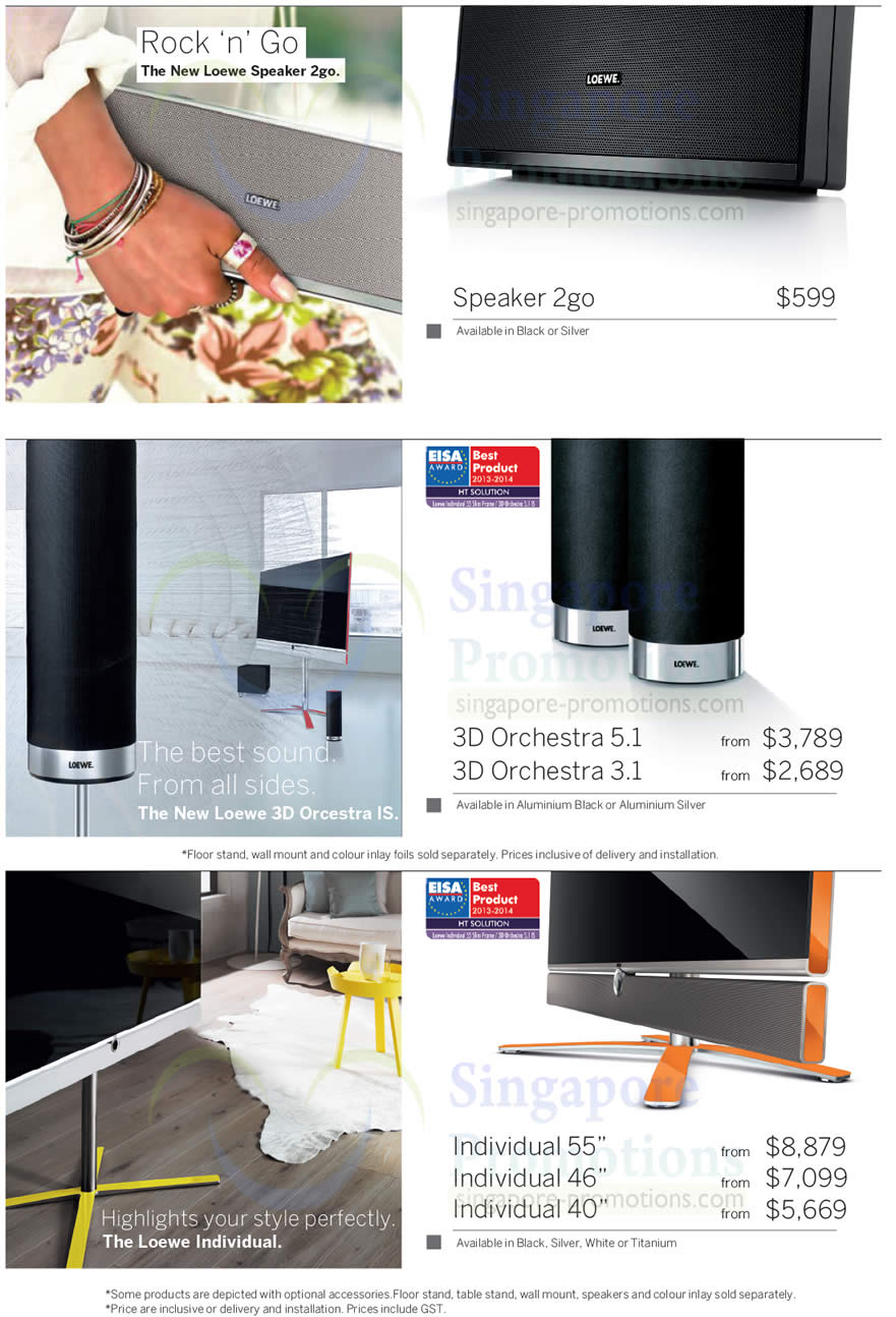 loewe speaker 3d orchestra individual atlas 50th anniversary loewe bose audio visual. Black Bedroom Furniture Sets. Home Design Ideas