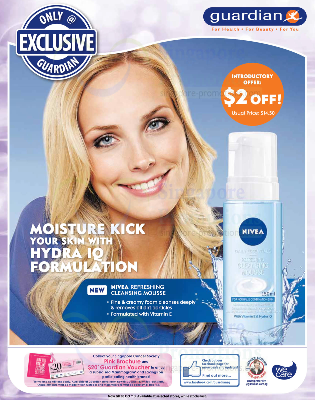 Nivea Refreshing Cleaning Mousse