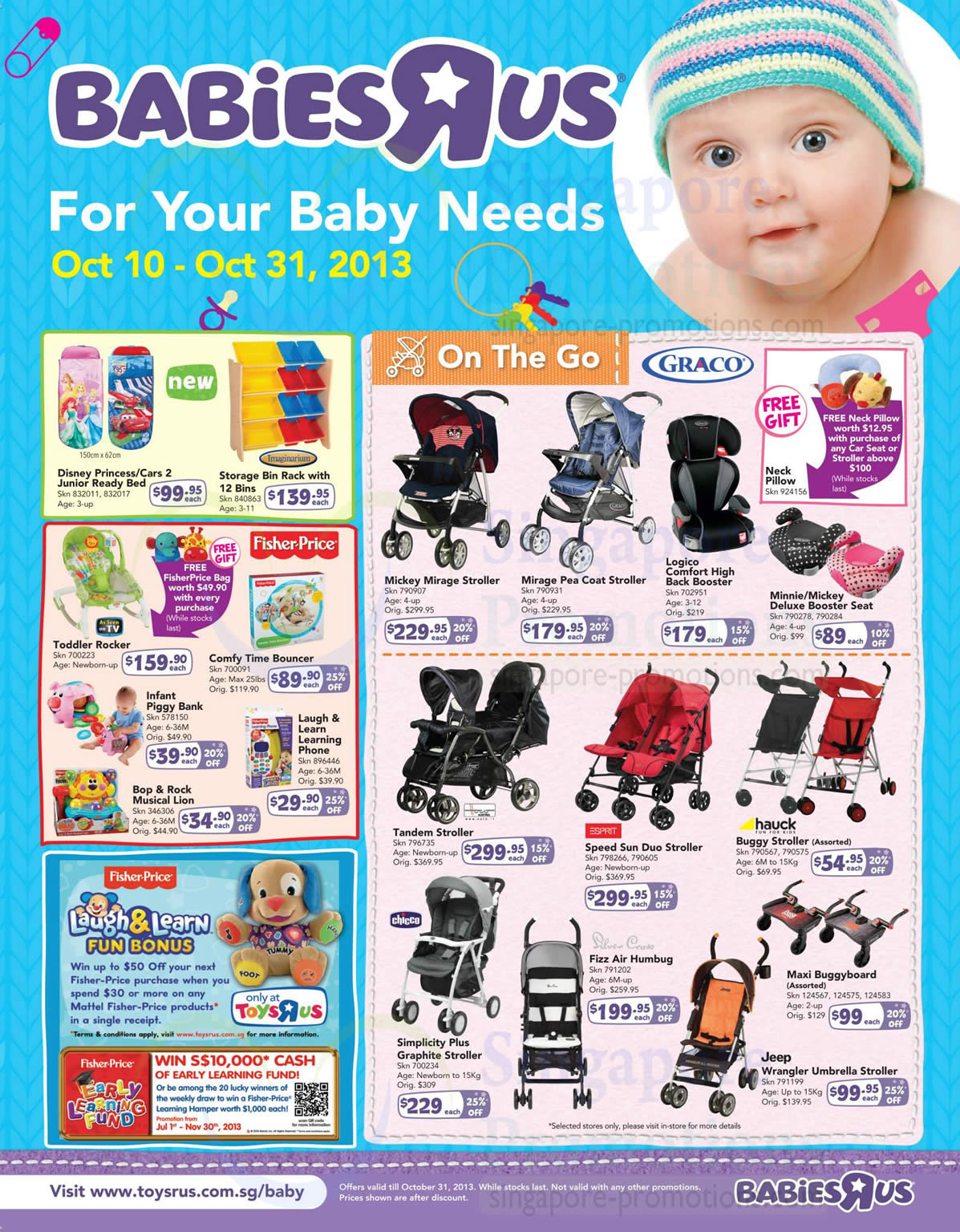 On The Go Strollers, Fisher-Price, Maxi, Jeep, Hauck, Esprit