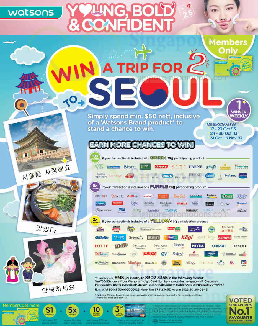 Win a Trip to Seoul for 2