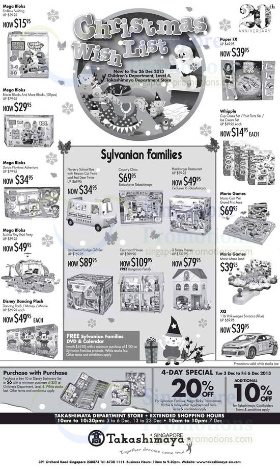 550 x 919 jpeg 109kB, Takashimaya Children's Christmas Wish List ...