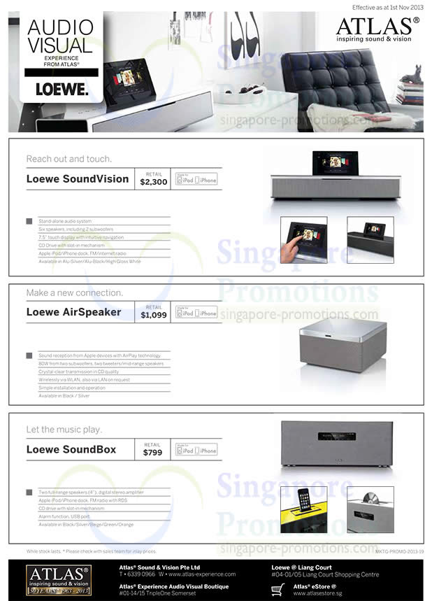 loewe soundvision airspeaker soundbox atlas loewe bose audio visual price list offers 2. Black Bedroom Furniture Sets. Home Design Ideas