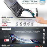 Read more about Toshiba Notebooks & Tablets Price List Offers 11 Nov - 31 Dec 2013