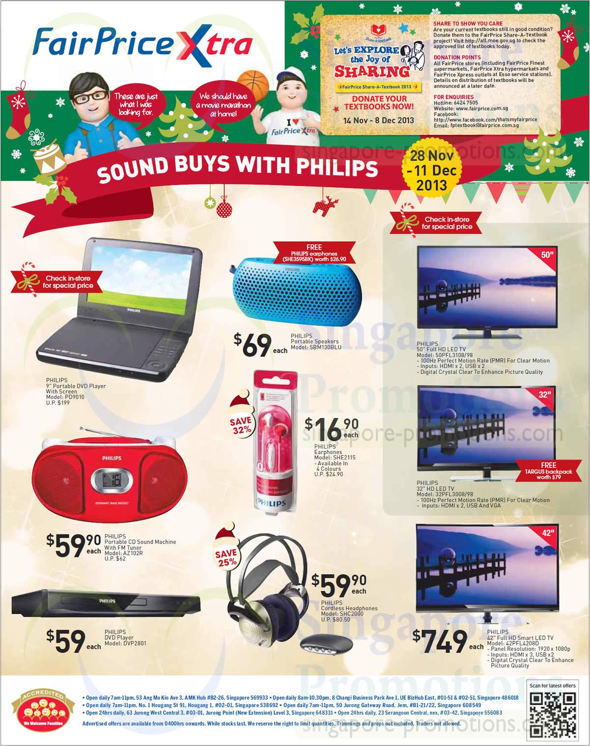sony sound machine