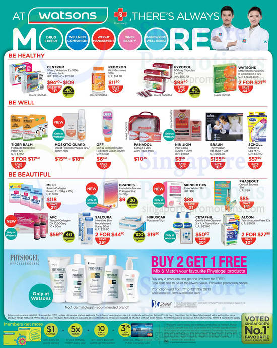 Hypocol, Scholl Sleeping Leg, Braun Thermoscan IRT 4520, Meiji Amino Collagen Profec, AFC Tisubaki Collagen DX, Skinbiotics Even Whiter, Phaseout Crystal, Cetaphil Gentle Skin Cleanser and Alcon Tears Naturale Free
