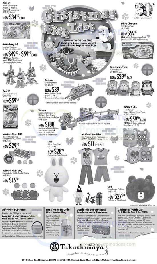 Takashimaya Childrens Christmas Wish List 15 Nov 2013