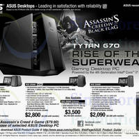 Read more about ASUS ROG Gaming Desktop PC Offers 18 Dec 2013