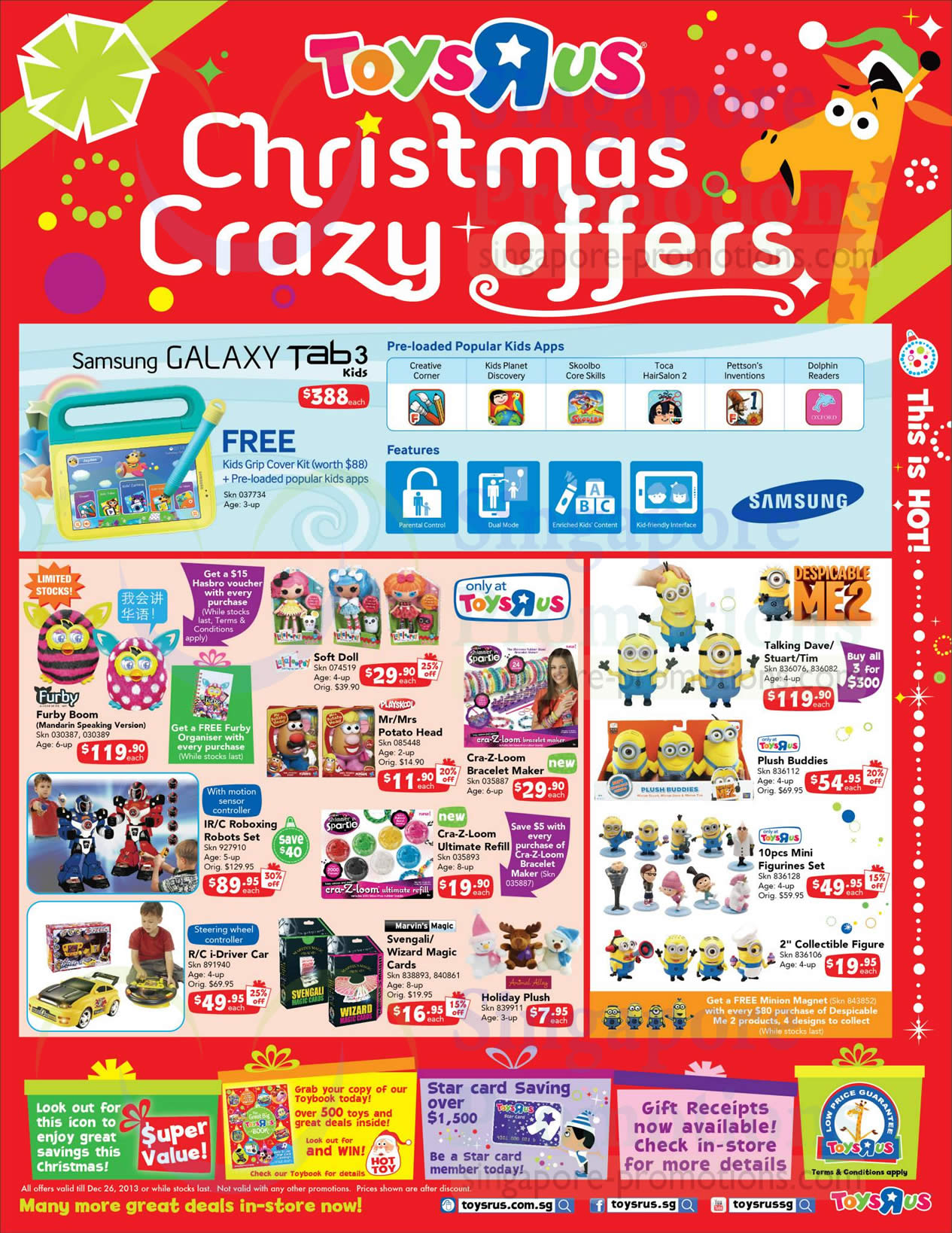 "Toys R Us Christmas Catalog : Toys ""r us babies christmas promotion offers"