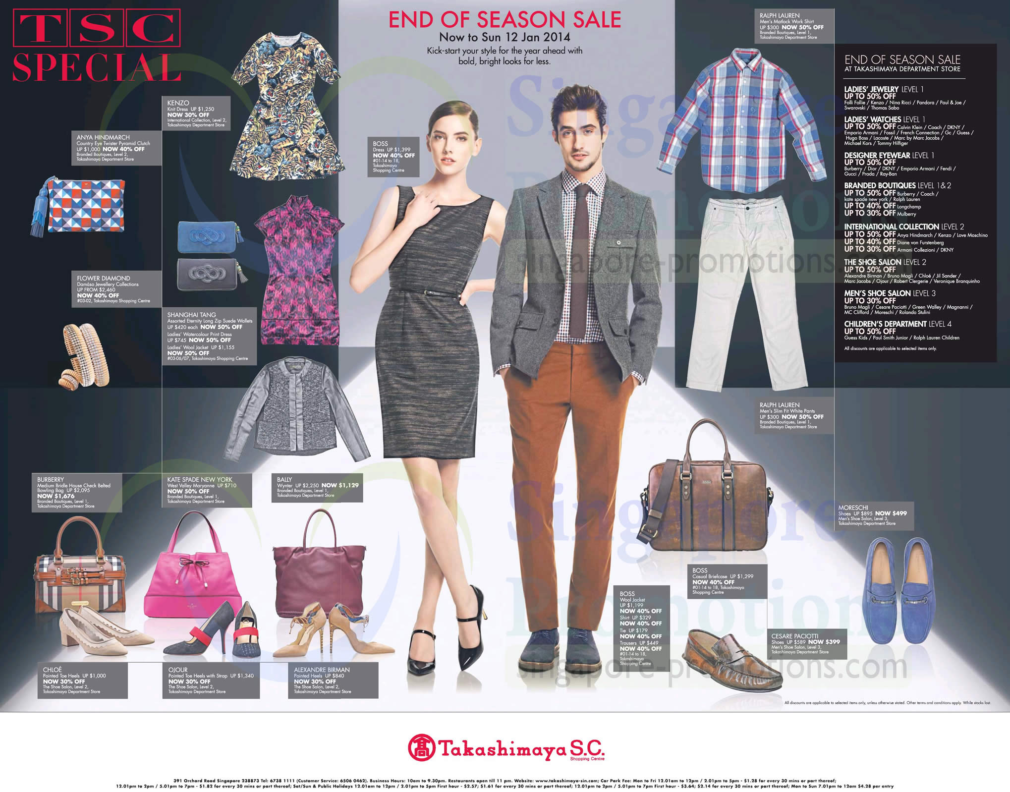 Fashion Offers, Department Offers, Jewellery, Watches, Shoes, Kids