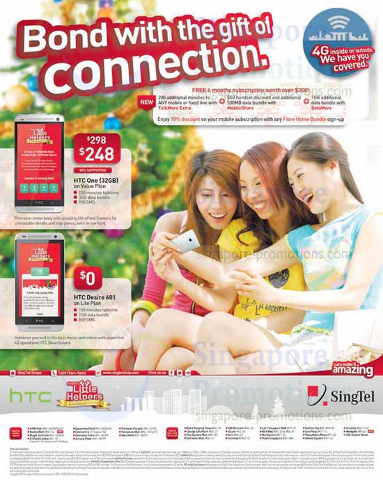 HTC One, HTC Desire 601