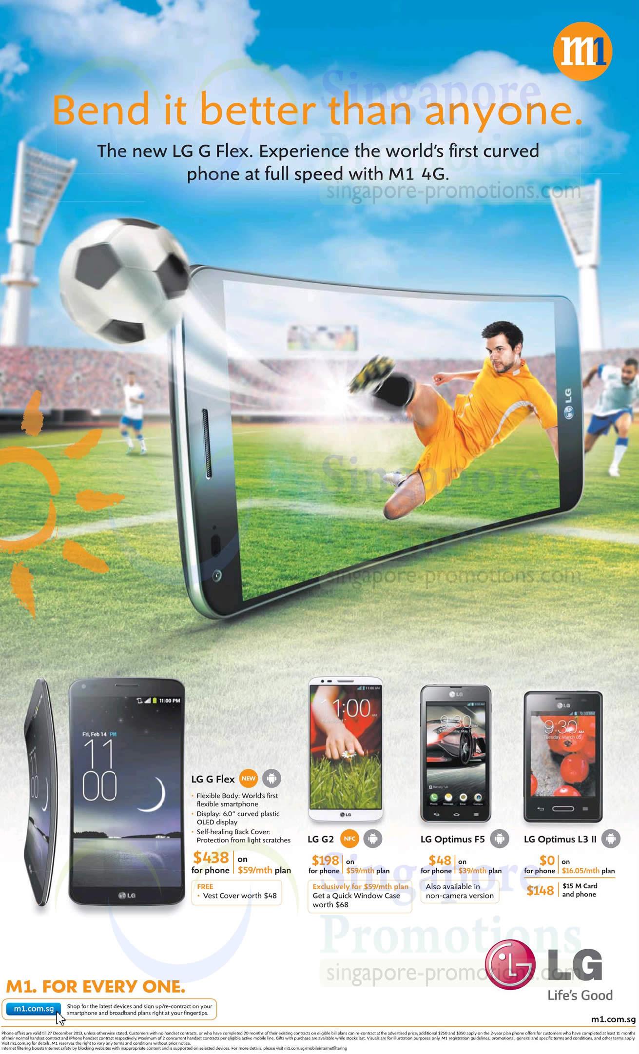 LG G Flex, LG G2, LG Optimus F5, LG Optimus L3 II