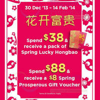 Read more about Spring Maternity & Baby FREE $8 Voucher With $88 Spend 30 Dec 2013 - 14 Feb 2014