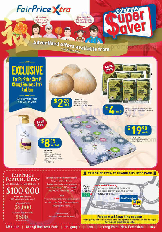 Catalogue Super Saver, Fairprice Fortune Draw