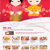 Read more about DBS/POSB Credit/Debit Cards CNY Dining Offers 9 Jan - 14 Feb 2014