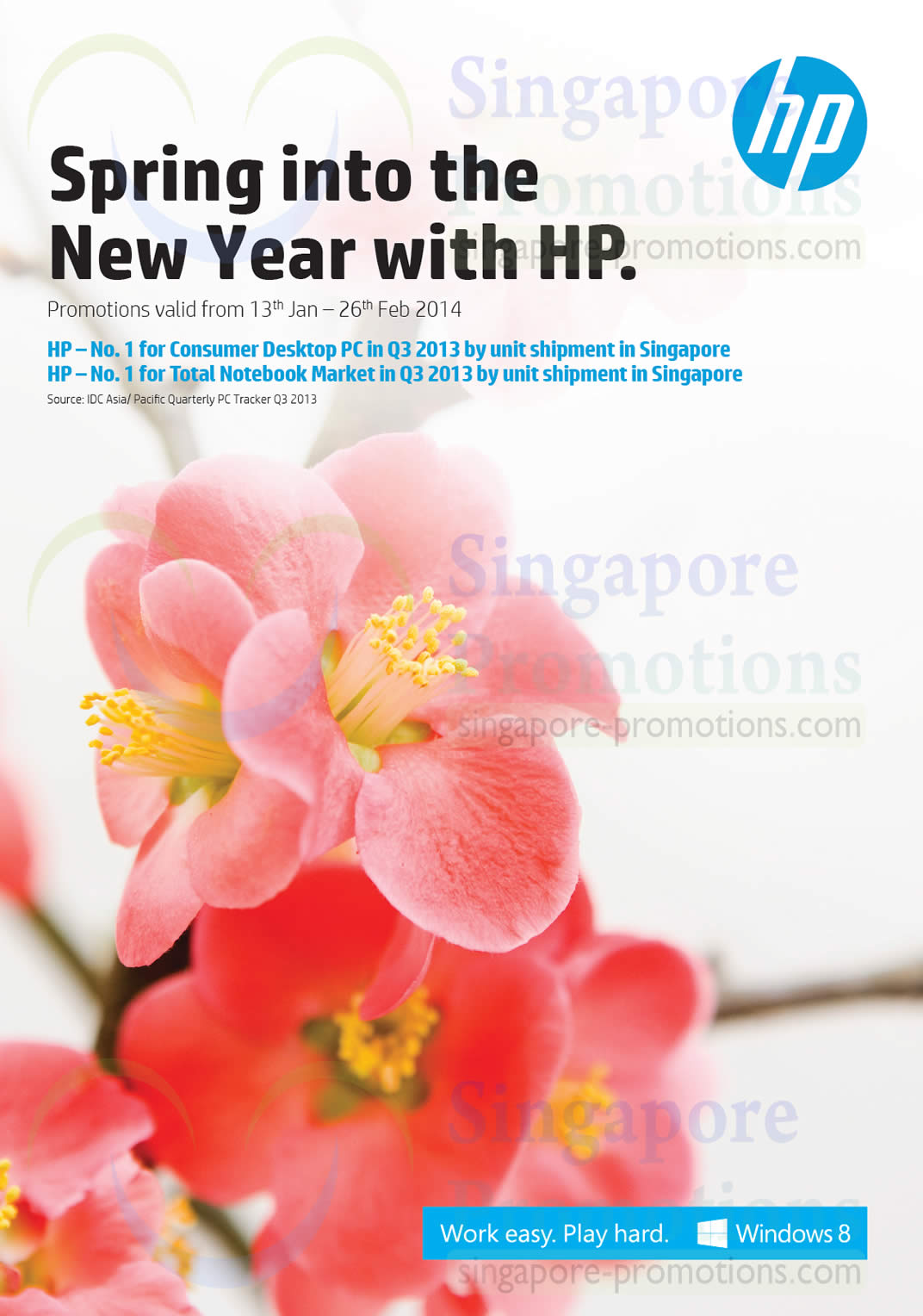 HP Spring Promotions
